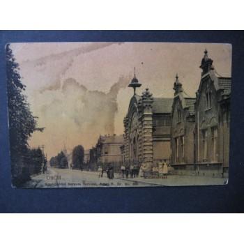 Oss 1908 - Osch - Molenstraat-Berkers Verbunt