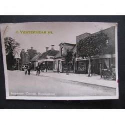 Sappemeer 1958 - Centrum Noorderstraat